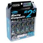 Project Kics 12X1.25 Black R26 Lug Nuts - 16+4 b-2