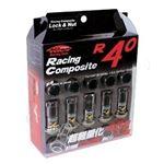 Project Kics 12X1.25 Black R40 Lug Nuts - 16+4 b-4