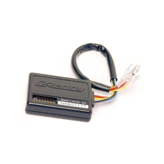 15590201 - GReddy Speed Cut Controller 15590201-2