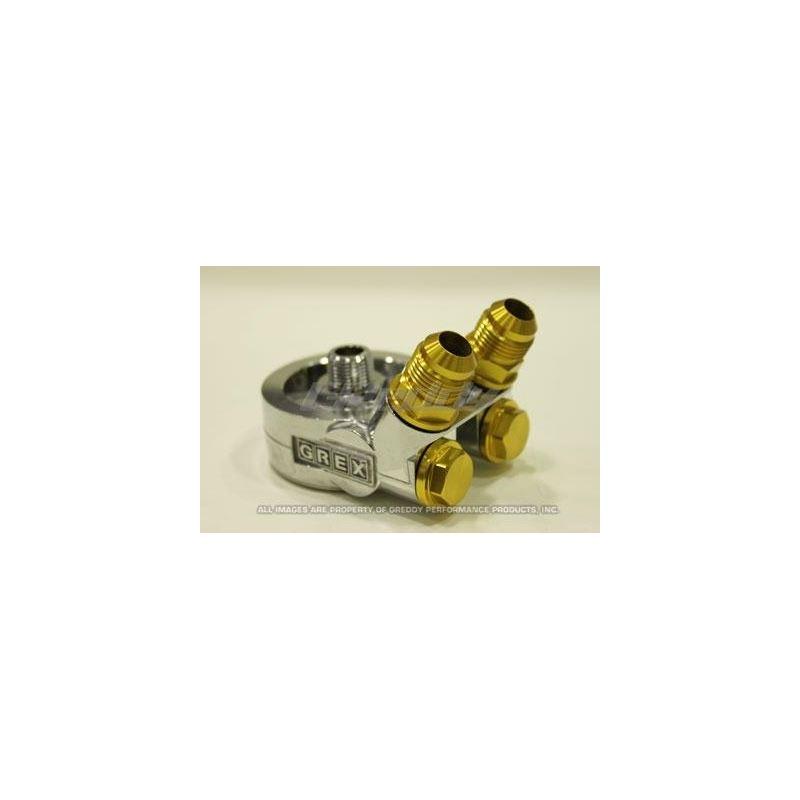 GReddy Oil Cooler Kits 12401126